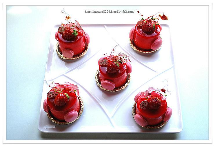 苺のアントルメ 264