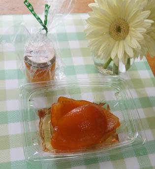 オレンジ お土産