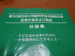 DSC00394.jpg