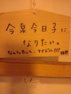 繧「繧、繝峨Ν_convert_20111120182021