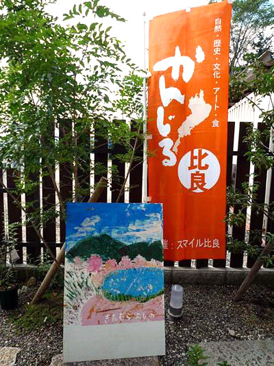 2011chirashi5.jpg
