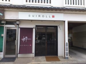 SUIROLL