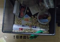 IMGP0320-2.jpg