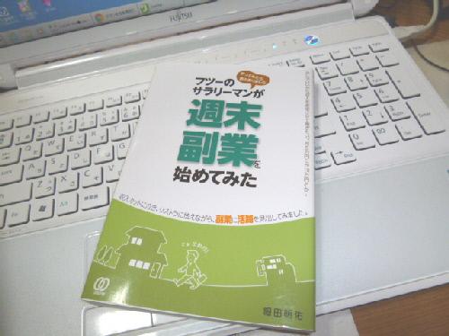P10000020001(1).jpg