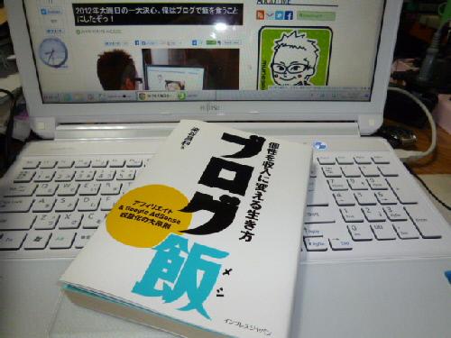 P10000130001(1).jpg