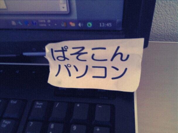 iphone_20120221134959.jpg