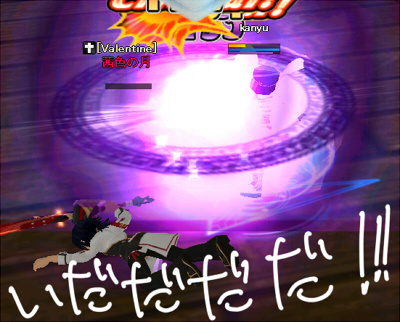 2011-9-11 4_0_21