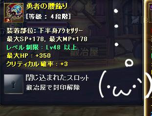 2011-9-11 17_13_38