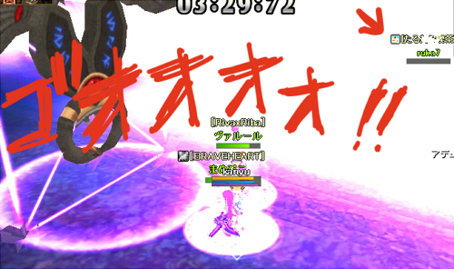 2011-9-11 16_53_41