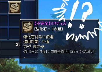 2011-9-11 18_7_8