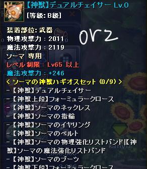 2011-9-14 14_31_46