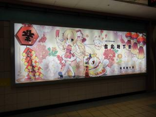 台湾201203-26