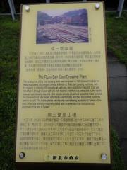 台湾201203-17