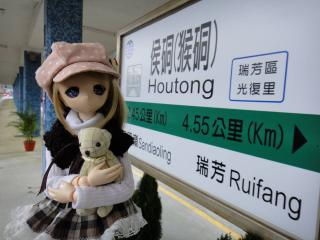 台湾201203-07