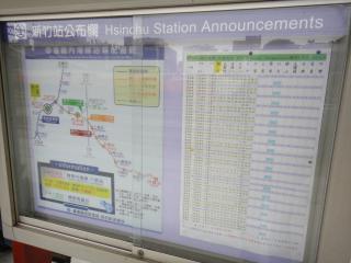 台湾201203-30