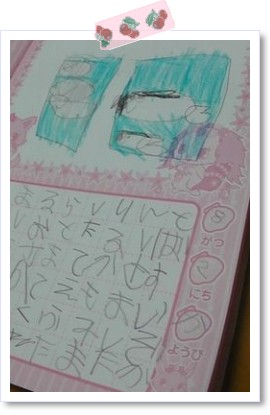 [frame31230448]nikki1