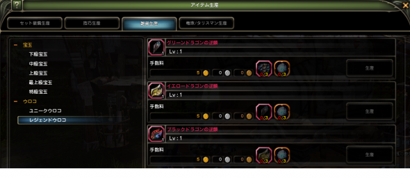 無題_convert_20140924160023