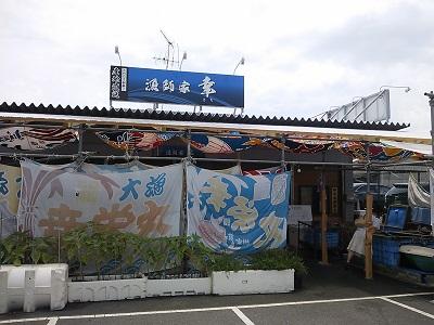 魚市場のお店