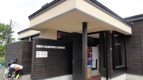 083106縄文遺跡の里_convert_20110916125142
