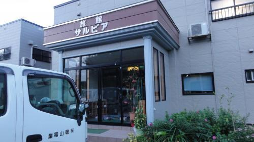 090410旅館サルビア_convert_20110917174416