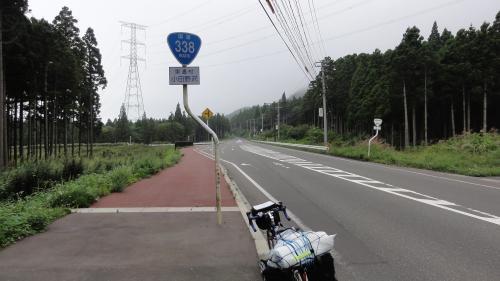 090502国道338小田野沢_convert_20110917184526