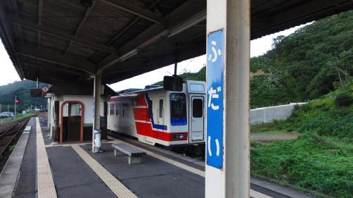 090610三陸鉄道普代駅_convert_20110918230751