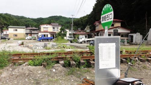 090805宮古津軽石_convert_20110919064542