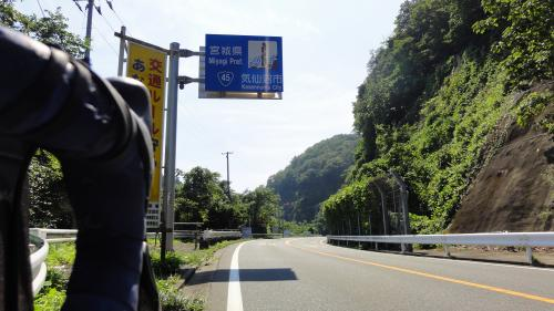 090923宮城県へ_convert_20110920144711