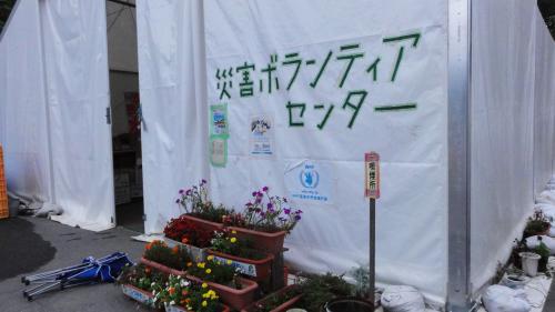 090955南三陸町ボランティアセンター_convert_20110920220354