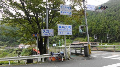 0813県道212号_convert_20111028183303