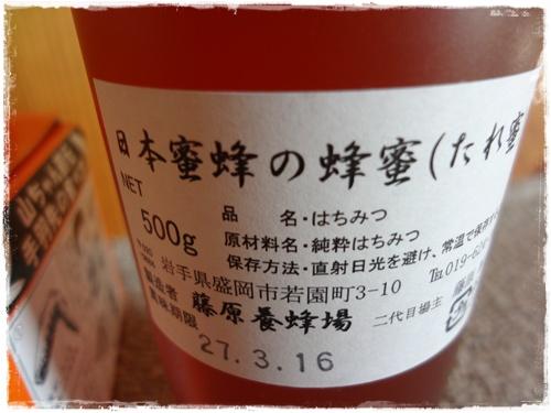 DSC00788b.jpg