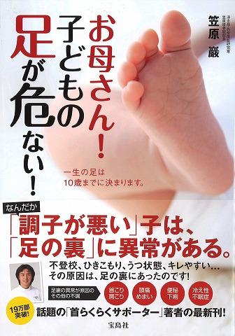 20130125181200_00001.jpg