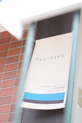 20130608③