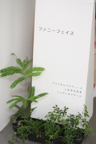 20130608④