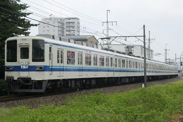 s-_MG_2566.jpg