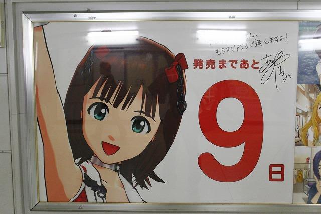 s-_MG_4766.jpg