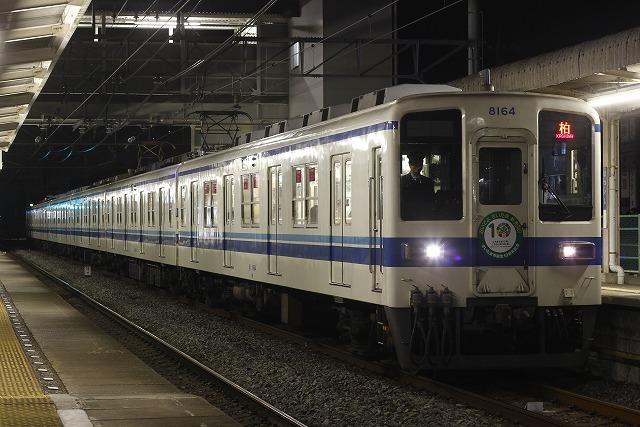 s-_MG_9878.jpg