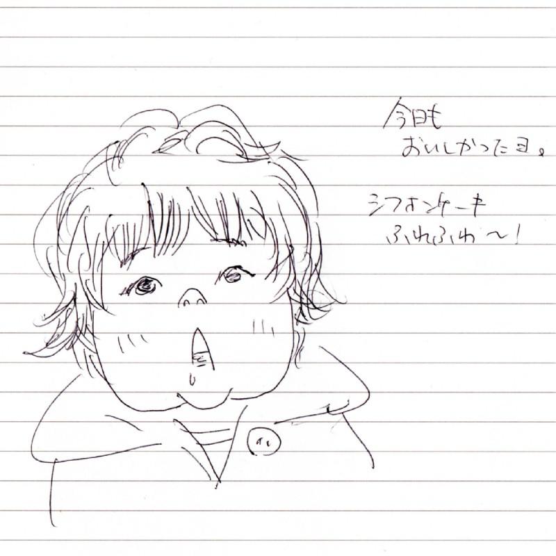 むつみちゃん001S