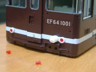 DSCF0282.jpg