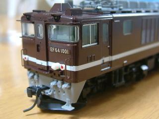DSCF0288.jpg