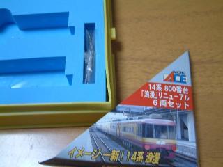 DSCF8076.jpg
