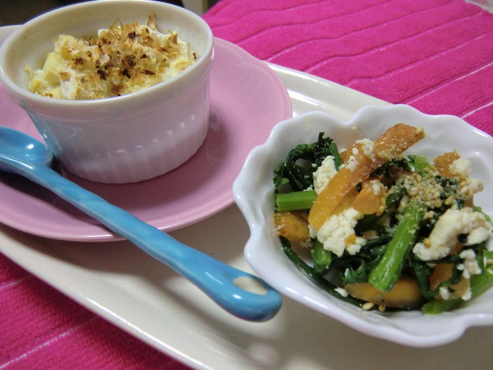 山芋と豆腐のグラタンと春菊と柿の白和え♪