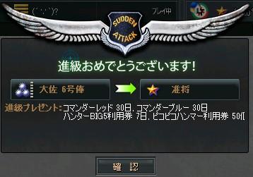 2011y09m26d_021808699.jpg