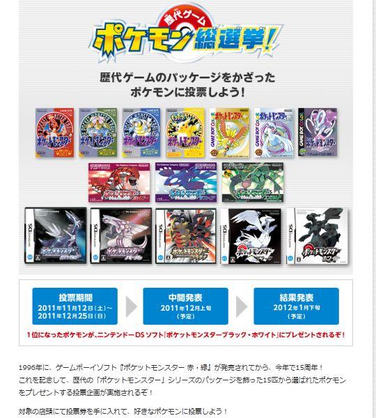 pokemonhaifu1.jpg