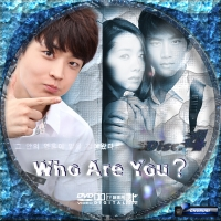Who Are You?4