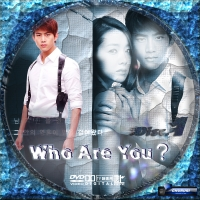 Who Are You?1