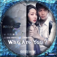 Who Are You?8