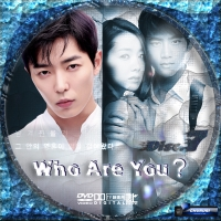 Who Are You?7