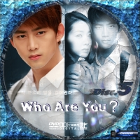 Who Are You?5