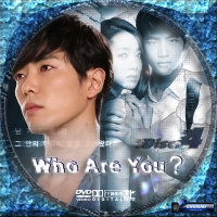 Who Are You?4-4